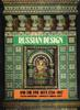 Russian Design and the Fine Arts – 1750-1917